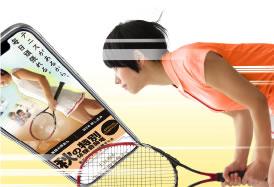 テニスクラブ秋の新作