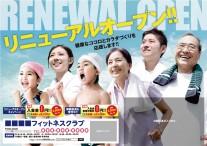 renewal_2015_04