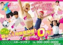 CV-CUL18H03-OKU_春カルチャー(子供)新しい季節チャ