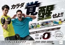 CV-AD18H08C-OYA_春2弾(成人)_カラダ覚醒せよ_白ver