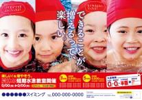 CV-CH18N50-KIKU_夏短(子供)_できることが増えるって楽しい