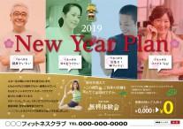 CV-AD19NY04-新春(成人)_NewYearPlan