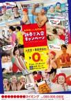 CV-AC19NY14-新春(成人子供)_今年の目標決めましたか?