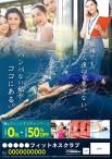 CV-AD19H10-春キャン(成人)_ハンパない私underwater