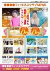 CV-2014-AUT-AD-N02_秋(成人)_新聞案新聞案