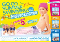 CV-CH18N44-MAT_夏短(子供)_GOGO-SUMMER-SWIMMING